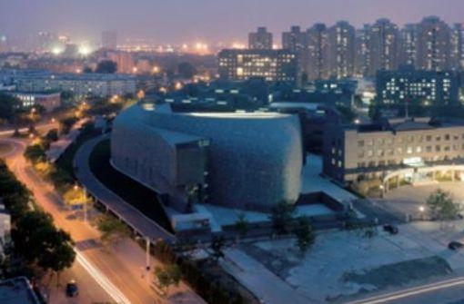 Ausstellungsbühne des Institute for Art Administration and Education der Central Academy of Fine Arts in Peking  Foto: Freie Universität Berlin