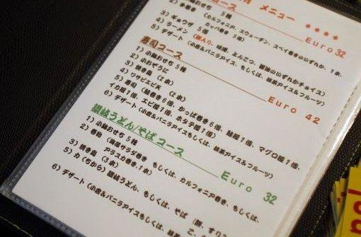 Japanische Hausmannskost beim Tokio Dining im Stuttgarter Osten Foto: Kern