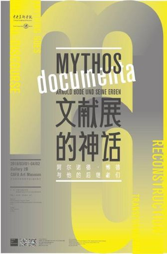 Plakat für die Documenta-Schau mit Baumeister in PekingFoto: Documenta-Archiv Foto:
