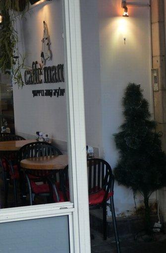 Kaum der Rede wert, aber trotzdem unkoscher - ein Weihnachtsbaum in einem Restaurant. Foto: Welzhofer