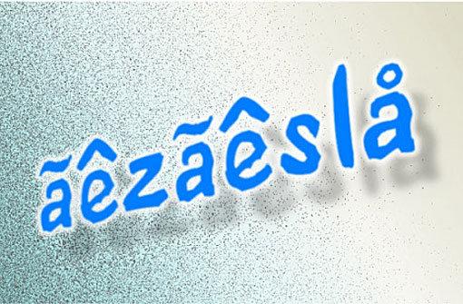 Was bedeutet aizaisla? Foto: StN
