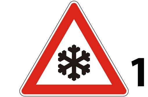 Die bBergheimer Steige/b führt vom Schloss Solitude nach Weilimdorf. Sie ist so kurvig und eng, dass sie bei Schnee häufig gesperrt werden muss. a href=http://maps.google.de/maps?q=Bergheimer+Steige,+Stuttgart&hl=de&ie=UTF8&ll=48.793677,9.092195&spn=0.010842,0.01929&sll=48.779209,9.177215&sspn=0.347045,0.617294&oq=bergheimer+&t=h&hnear=Bergheimer+Steige,+70499+Stuttgart,+Baden-W%C3%BCrttemberg&z=16&layer=c&cbll=48.793143,9.092136&panoid=zjfNOjnmmFbxjlyOb3VG6g&cbp=12,194.52,,0,-19.72 target=_blankDie rutschige Strecke bei Google Maps/a Foto: dpa/Bearbeitung: SIR
